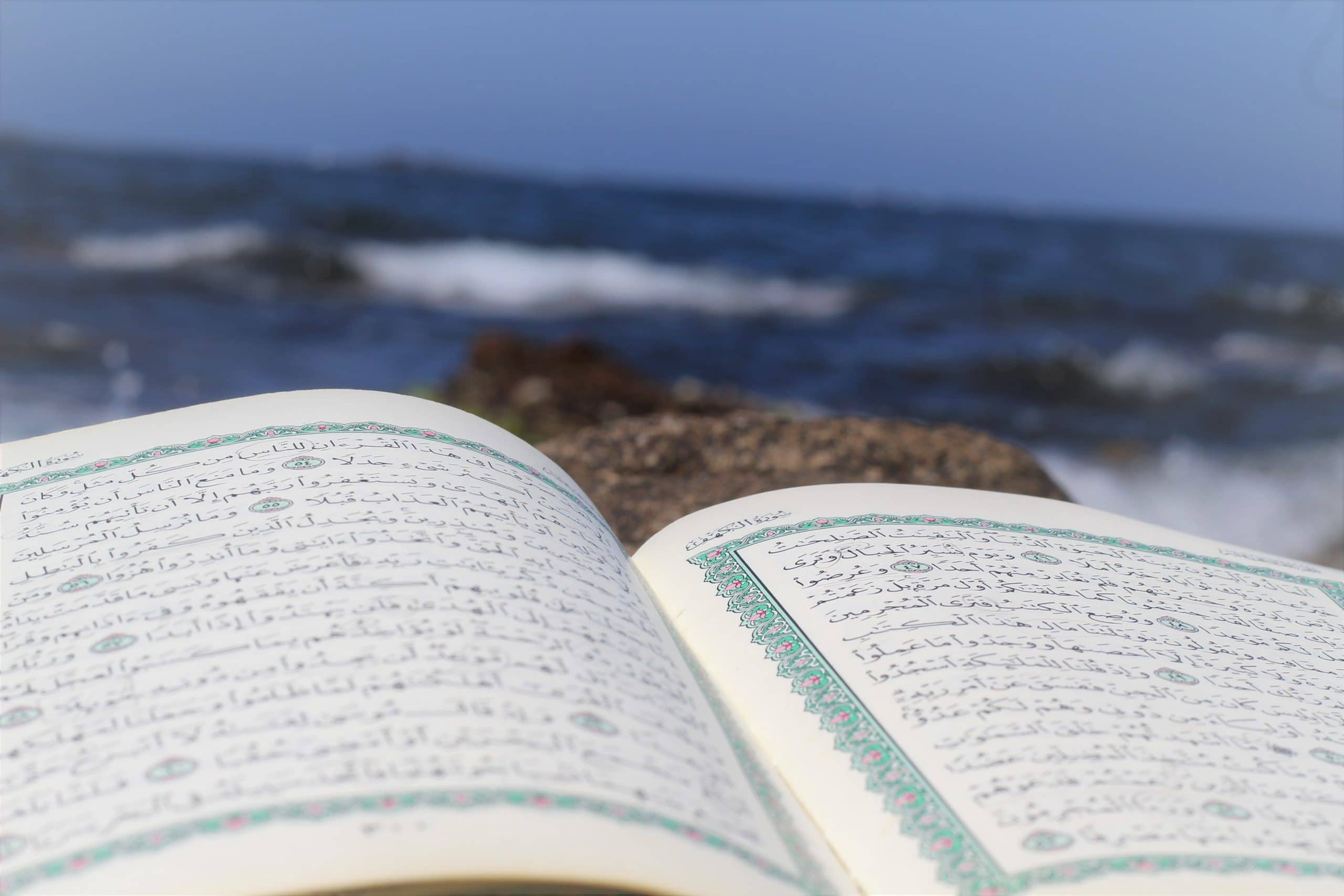 Coran et vacances